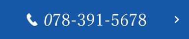 TEL.078-959-8522