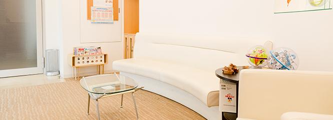 患者様がリラックスして診療を受けて頂けるよう、「スタッフ一同上室なホスピタリティを心がけております。